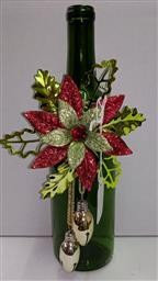 Wine Bottle Decorations - Holiday Light Shaped Bells and Poinsettia